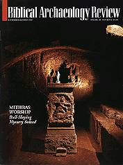 an essay on mithranism and christianity Some critics of christianity teach that the christian religion was not based on divine revelation but that it borrowed from pagan sources, mithra being one of them they assert that the figure of mithra has many commonalities with jesus, too common to be a coincidence mithraism was one of the major.